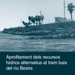 QA_Aprofitament dels recursos hídrics alternatius_portada